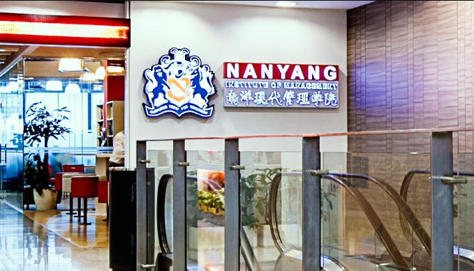 Trường cao đẳng Nanyang: Liệu có phải sự lựa chọn đúng đắn?